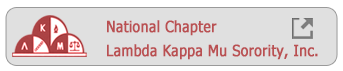 National Chapter Website Link